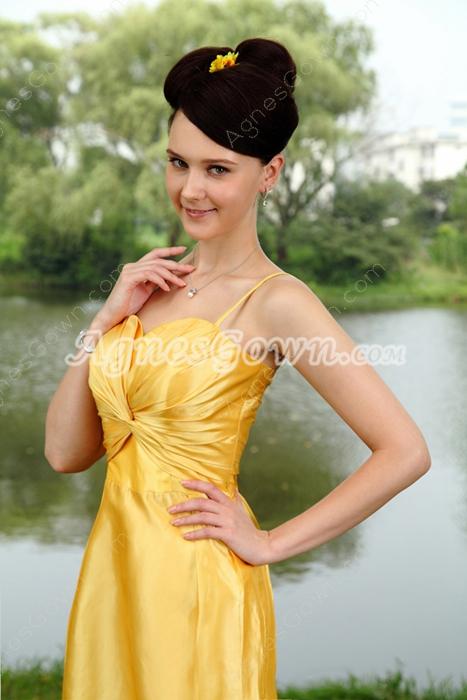 Gold Taffeta Knee Length Column Prom Dress