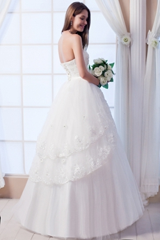 Sweetheart Ball Gown White Tulle Quinceanera Dress With Appliques