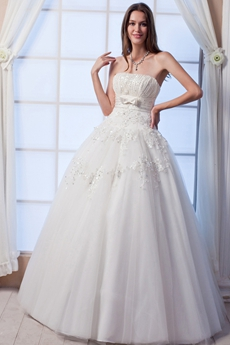 Ball Gown Full Length White Tulle Quinceanera Dress With Exquisite Beads
