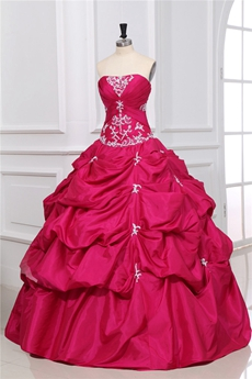 Pretty Fuchsia Quinceanera Dress