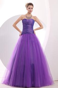 Stunning Puffy Full Length Purple Princess Quince Dress