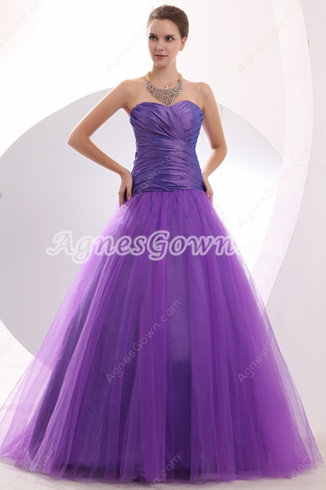 Stunning Puffy Full Length Purple Princess Quince Dress