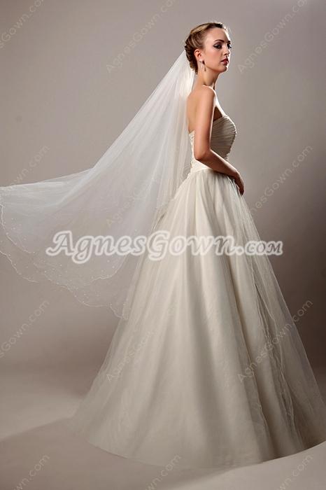 Beautiful Ivory 2 Layered Wedding Veil