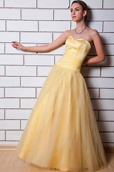 Pretty Daffodil Yellow Princess Sweet 15 Dress