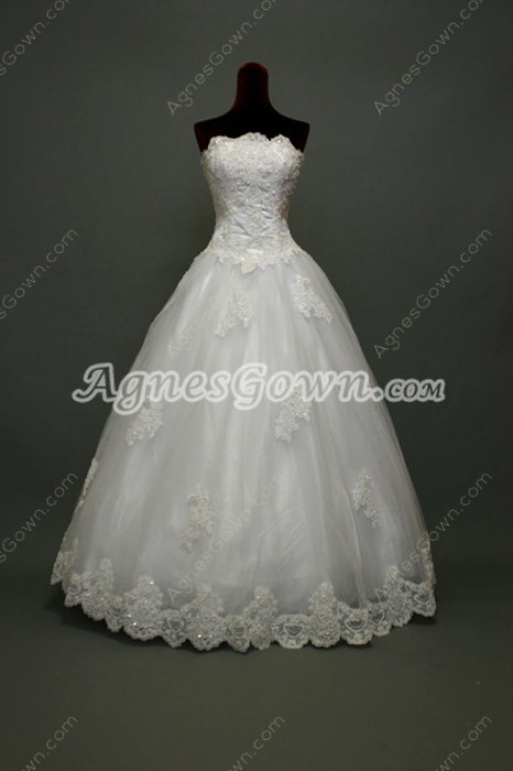 Beautiful White Strapless Quincenera Dresses