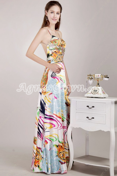 Backless Rainbow Maxi Evening Dress