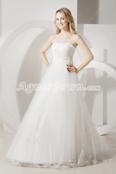Empire White Tulle Maternity Wedding Dress