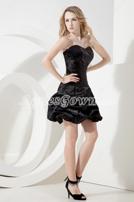 Cute Strapless LBD