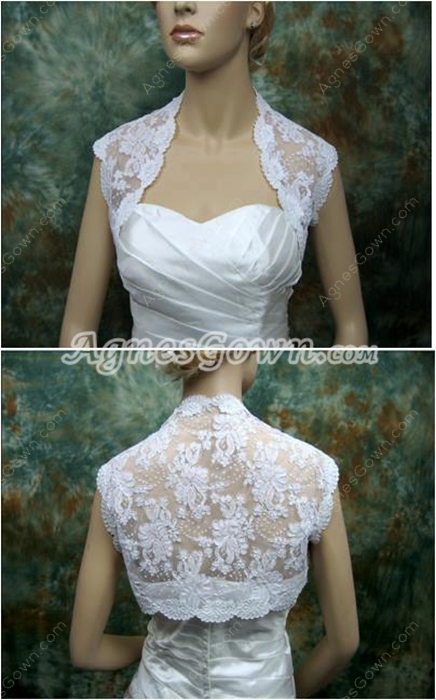 Sleeveless White Lace Jacket